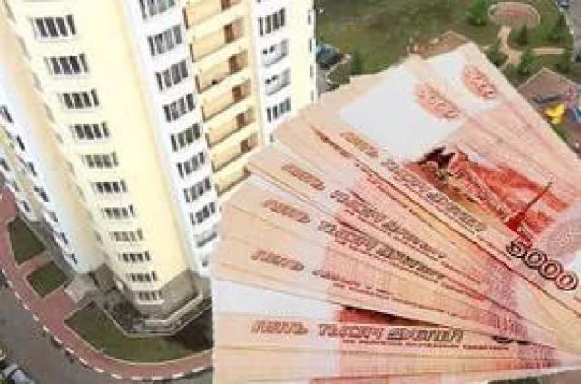 успели сколько стоит приватизация квартиры без очереди красноярский край было