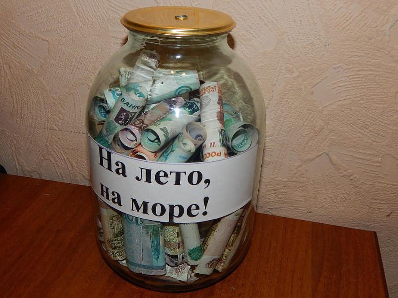 Социологи узнали обуменьшении доверия жителей  Российской Федерации  кСМИ