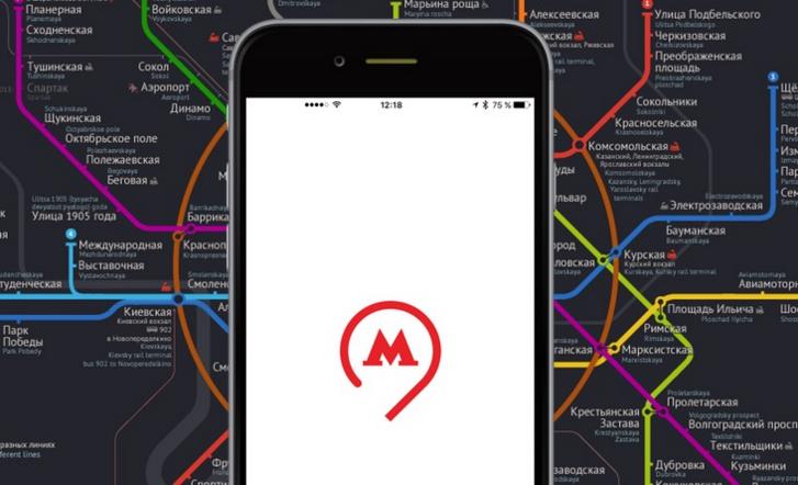 800 тыс. человек скачали мобильное приложение «Метро Москвы»