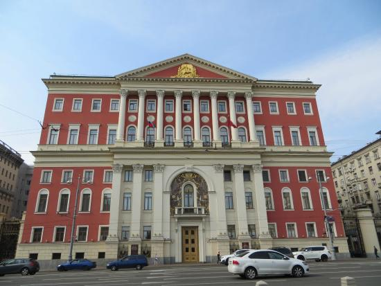 В столице России согласовали «Антикризисный митинг»