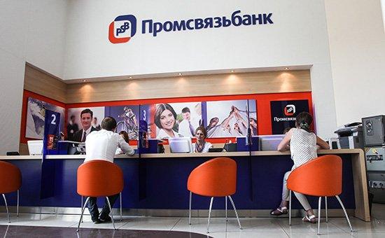 Промсвязьбанк гарантировал участие российскому экспортеру вегипетском тендере назакупку зерна