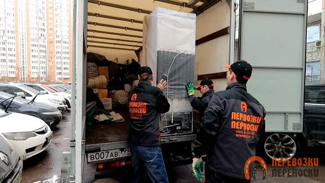 Недорогая перевозка холодильника грузчиками