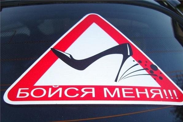 В российской столице  беременная прицельно протаранила автомобили на стоянке