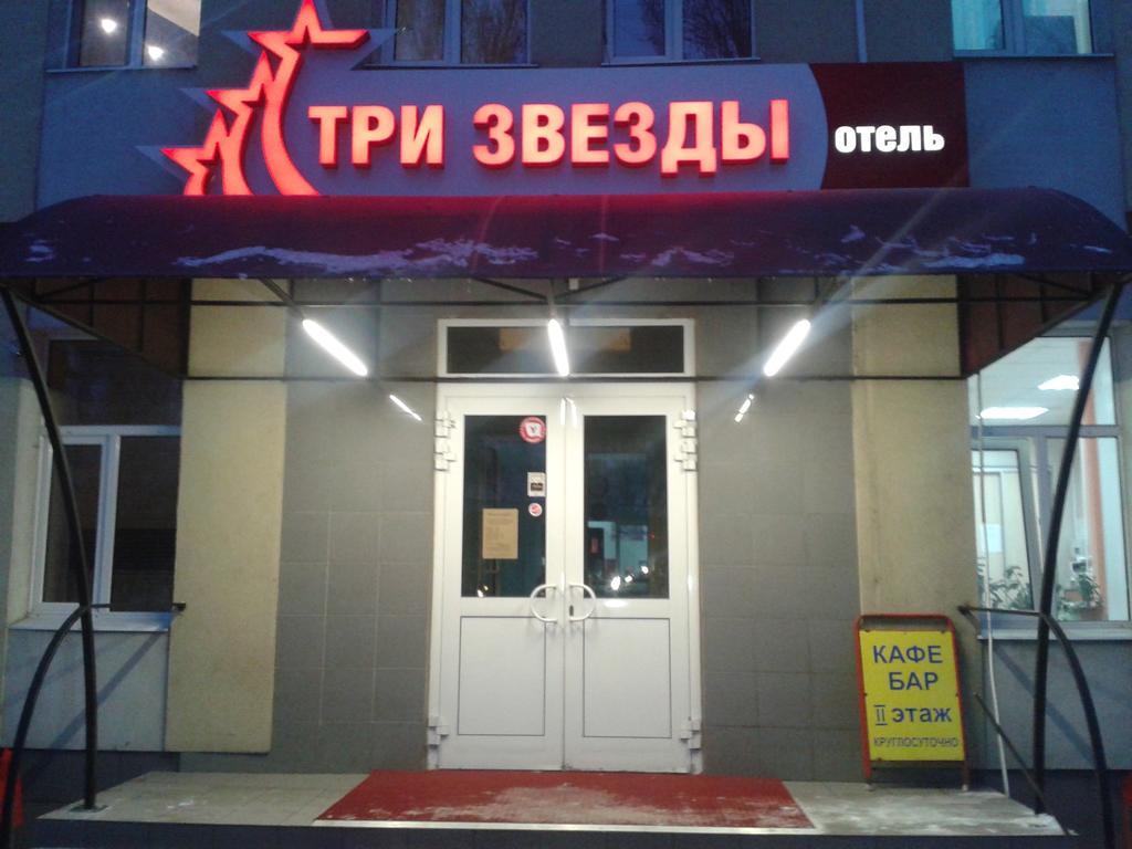 Гостиницу уПавелецкого вокзала построят косени 2017 года