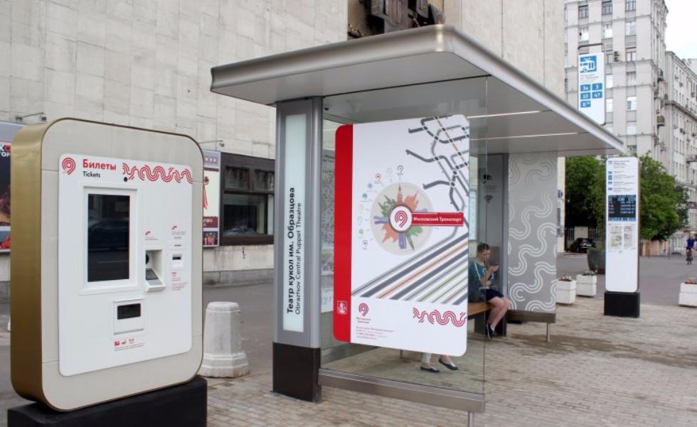 В столице России появились 220 остановок сбесплатным WiFi изарядками для девайсов