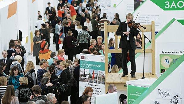 Московский культурный форум откроется вМанеже вконце рабочей недели