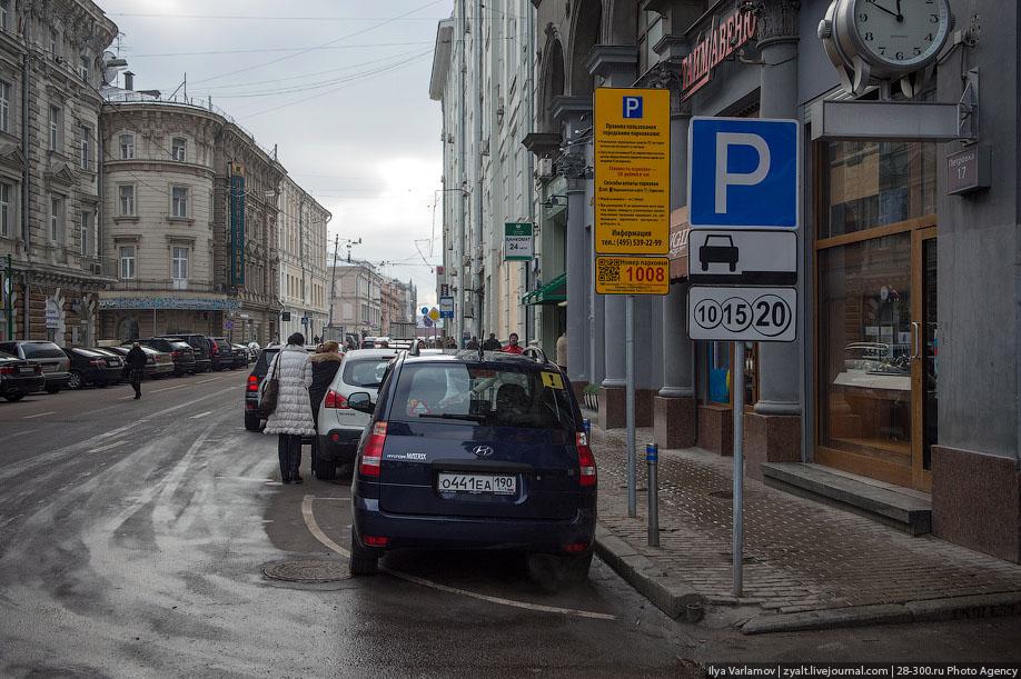 Московские власти начали подготовку квводу новых точек платной парковки