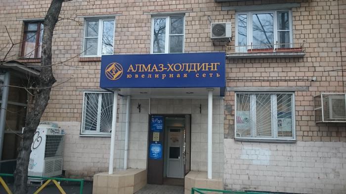 Нахальное ограбление в столице России: неизвестные, угрожая оружием, похитили украшения изювелирного магазина