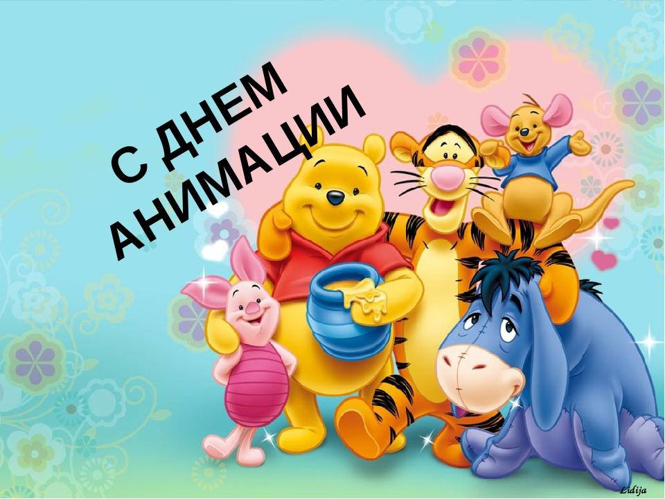 Героя первого украинского мультфильма «оживили» кМеждународному дню анимации