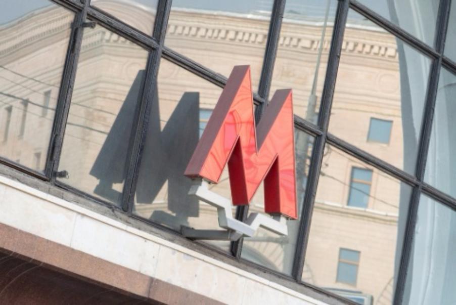 Намосковской станции метро «Парк Победы» объявлена угроза взрыва