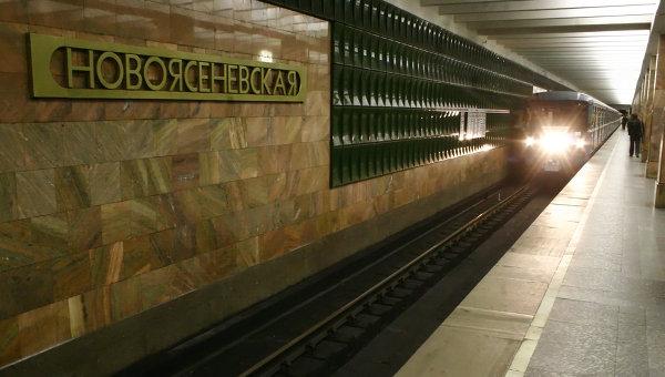 Станцию столичного метро эвакуировали доприбытия саперов