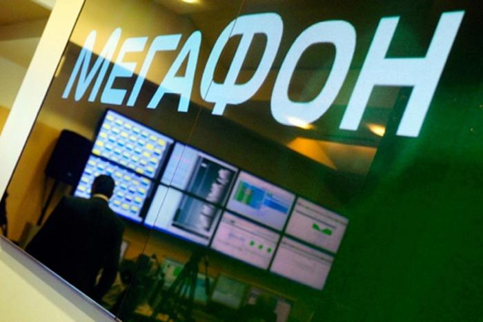 «МегаФон» персонализирует тарифы наоснове анализа огромных данных
