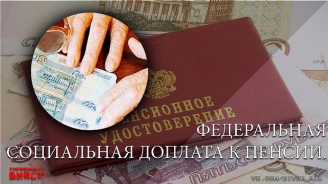 Расчет пенсионного стажа украина