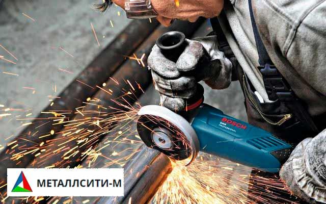 Приём металла в Москве