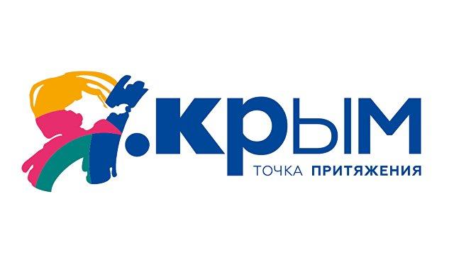 Для Крыма создали туристический логотип