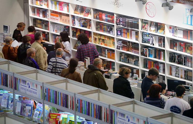 Выставка-ярмарка книжек откроется наВДНХ