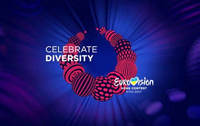 Сегодня в Киеве состоится официальная церемония открытия Евровидение-2017