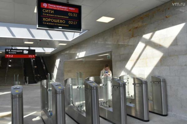Аудиоэкскурсии устроят для пассажиров МЦК