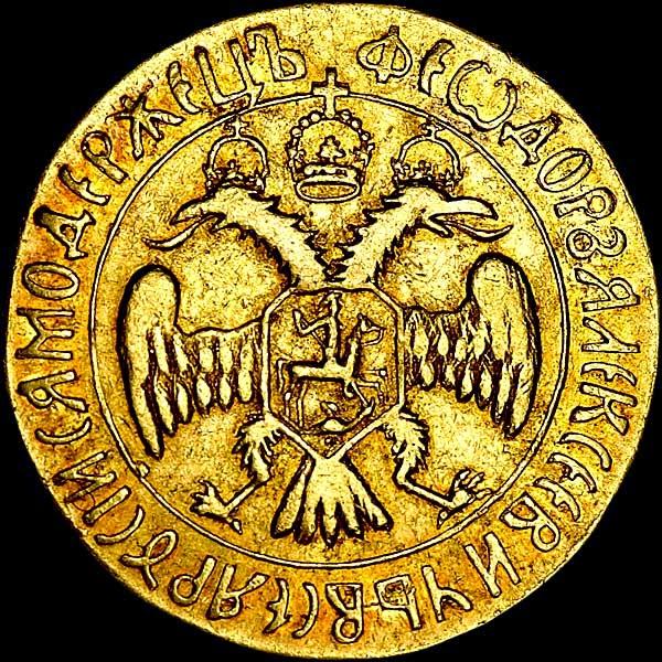 Древнейшую монету стоимостью свыше млн руб. отыскали вреке Яуза