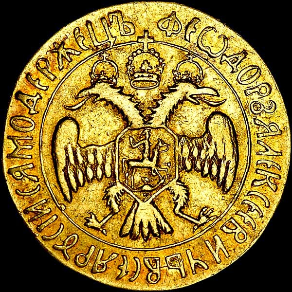 Монета на млн: вЯузе найдена старинная находка, которая стоит состояние