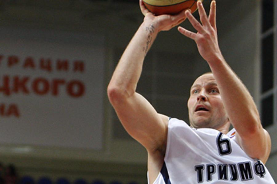 В российской столице снаркотиками задержали баскетболиста Александра Милосердова