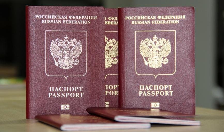 Сфевраля 2017г. паспорт можно будет оформить иполучить вМФЦ