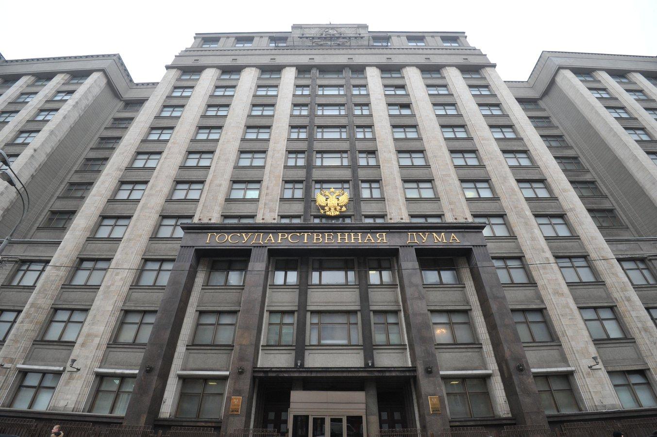 ВМИДРФ попросили официальных объяснений от украинской столицы поголосованию граждан России