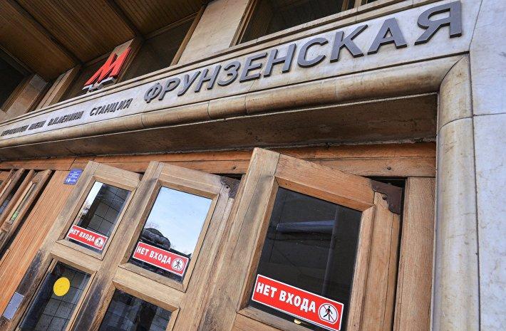 Станция метро «Фрунзенская» в столице России откроется после ремонта 29декабря