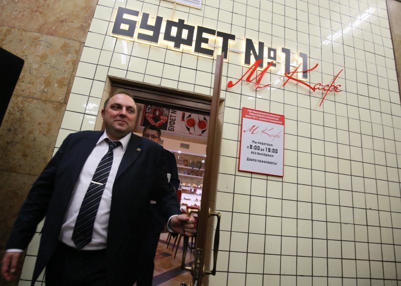 «Буфет №11» открылся после реконструкции настанции «Арбатская» Филевской линии метро