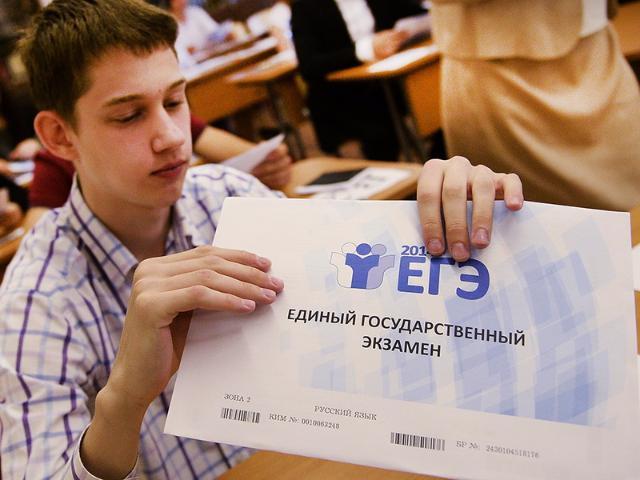 Тюменские «досрочники» выбирают ЕГЭ пофизике, математике ирусскому языку