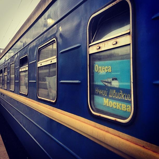 Впоезде Москва-Одесса обнаружили тайник спатронами