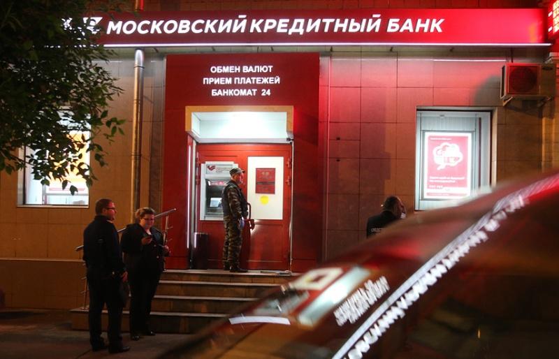 Стали известны детали захвата заложников банка в столицеРФ