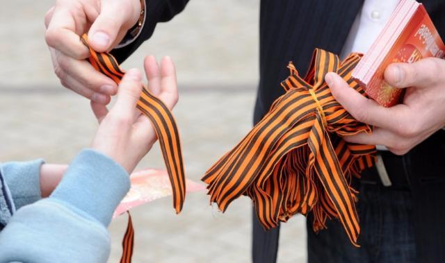 С24апреля калининградцам начнут раздавать Георгиевские ленточки