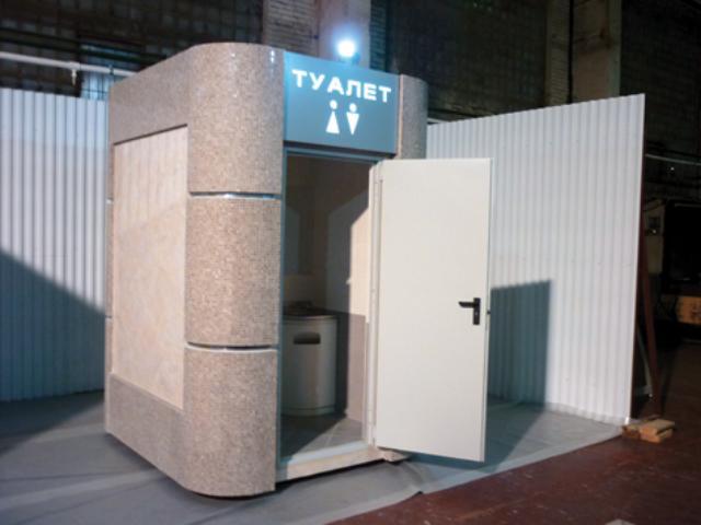 Передвижные туалеты в столице России подвергнут реновации