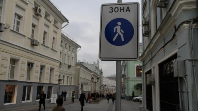 Участок Якиманской набережной в российской столице сделают пешеходным с10мая