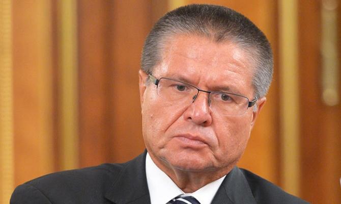 Уарестованного экс-министра Улюкаева суд арестовал дом и10 земельных участков