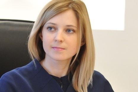 ВКрыму замироточил бюст Николая II— Наталья Поклонская