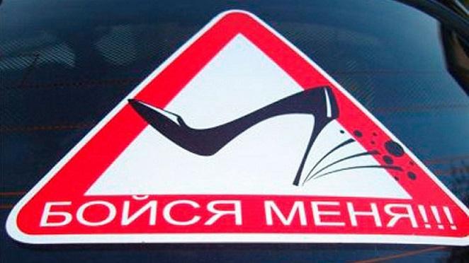 Наюге столицы иностранная машина сбила женщину сколяской