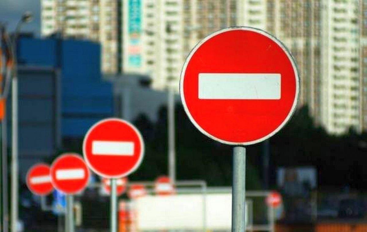 5 улиц перекроют навостоке столицы с20сентября
