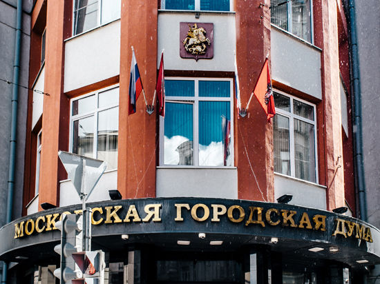 Мосгордума поддержала ужесточение наказания занападение на мед. персонала