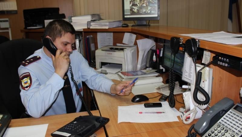 В столицеРФ преступники отняли убезработного пистолет и3,4 млн руб.