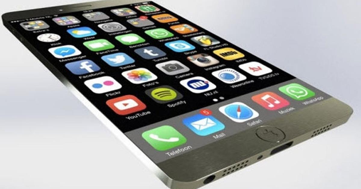 Китайская девушка добилась iPhone 7 от20 парней икупила дом