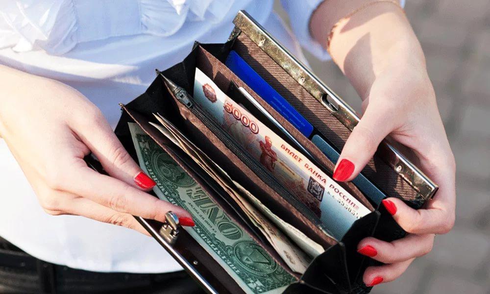 Банк «Долинск» снизил ставки поипотеке