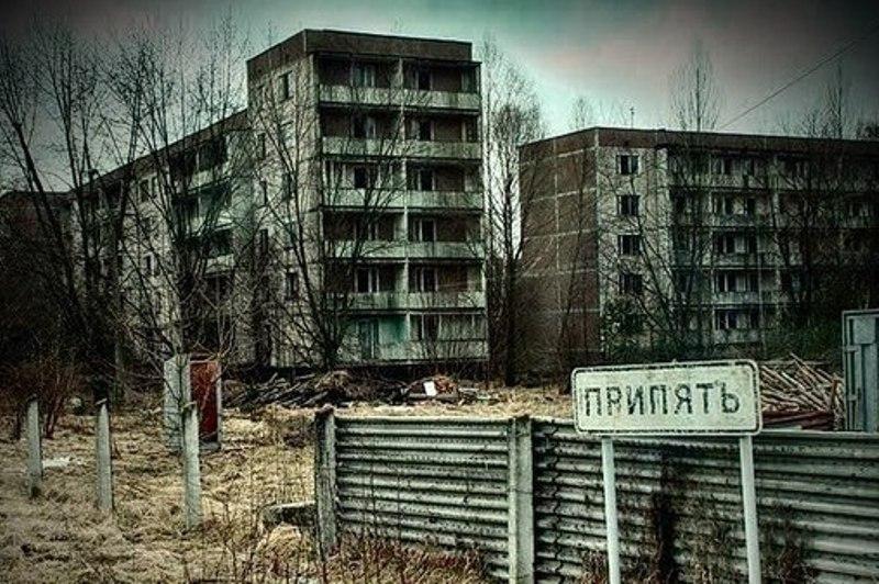 ВЧернобыле построят солнечные станции повыробатыванию электричества