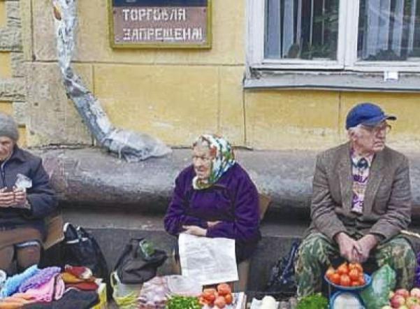 Мошенники похитили пожилую продавщицу грибов уметро иоставили еевлесу
