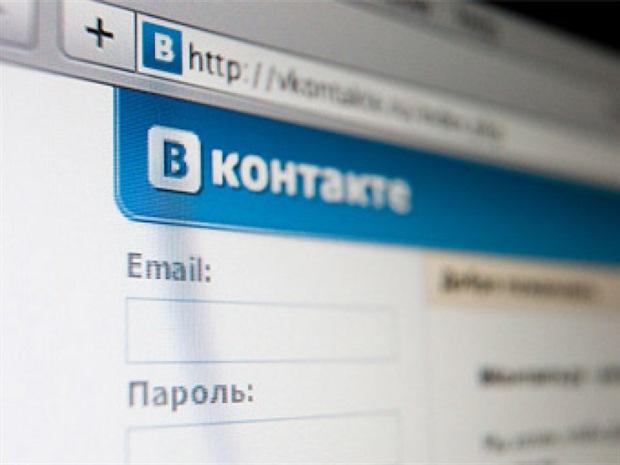 «ВКонтакте» блокируют страницы пользователей схештегами «групп смерти»