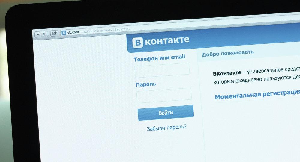 СотрудникамСК поступила инструкция поведению страниц во«Вконтакте»