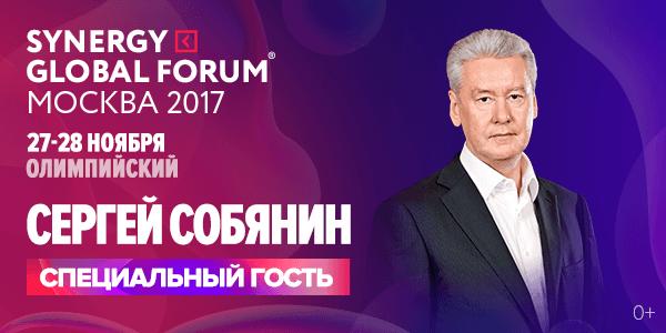 С.Собянин: В столицеРФ стало больше возможностей для ведения своего бизнеса