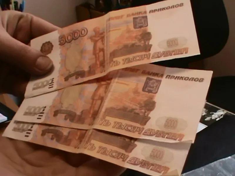 В столице появились входу валютные купюры из«банка приколов»