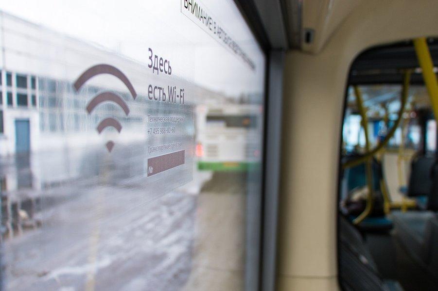 В столице России вобщественном транспорте появится единая Wi-Fi-зона